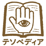 logo_shita_g