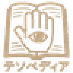 logo_shita_g_50.png